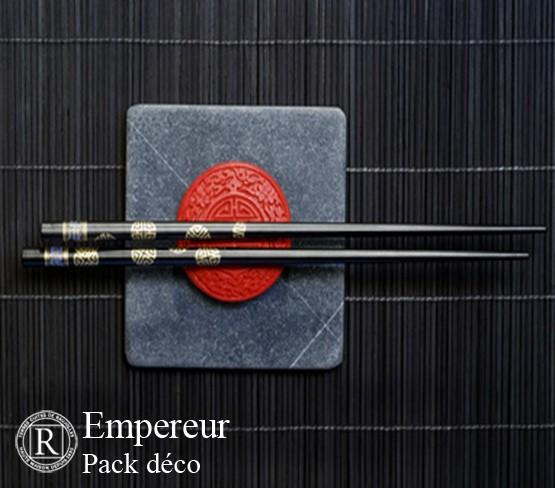 Plain Emperor